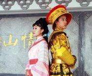 《天下·情山》即将公演 引领天津蓟县旅游新发展