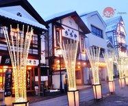 【日本】实地走进全日本NO.1的温泉:草津温泉