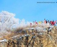 冬日里,我們來到了如詩如畫的赫哲街津山