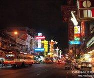 曼谷唐人街
