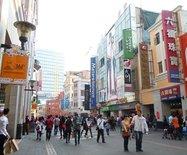 北京路商业步行街