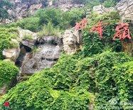 #6月哪儿好玩#云上石屋——坡峰岭的亲子时光!