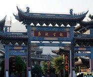 2016贵州之旅(8)荔波古镇