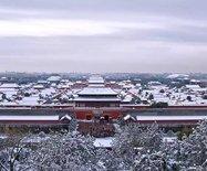 雪后北京,银装素裹分外妖娆(组图)
