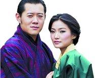 在世界上我行我素神奇的邻国--不丹(图)