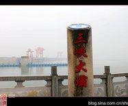 游船驶出大坝船闸【观景平台】