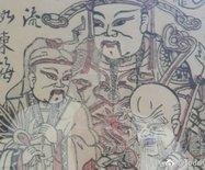 中国传统:三门峡卢氏?#26223;?#24180;画