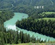 美丽北疆:再访大美新疆概述