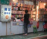 台湾故事:沿岸不只是风景