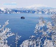 【北海道】阿寒湖国立公园,严酷冷峻的冰雪王国