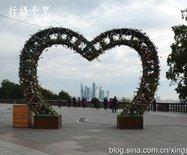 麻雀山观景平台俯瞰莫斯科城