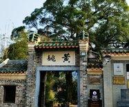 南巡广西第三站——黄姚古镇