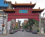 蒙特利尔的唐人街