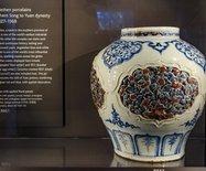 【漫游?#20998;蕖?#22823;英博物馆-中国藏品(4)