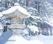 北海道神宫
