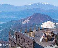 【日本】长野:在温泉池里涮菜?还是去云端之上喝杯咖啡?