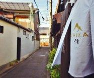 【日本宅人】京都必收民宿攻略!古巷民居,帮你深入local生活|千家CHIKA