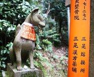 【日本】伏见稻荷大社,穿越千年的明神大本宫