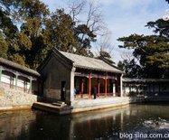 亮子游北京之香山公园见心斋
