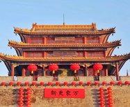 """蔚县古城,北方""""最有年味的小城"""""""