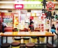 香港街头让人垂涎三尺的美味素食