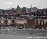 【瑞典见闻】水城斯德哥尔摩俯瞰:雪中登高眺望北方威尼斯