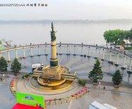 """今年""""中国旅游日""""哈尔滨市各景区有哪些优惠?"""