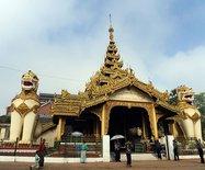 【缅甸】缅甸孟族王朝的古都-勃固