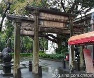 新年走台湾:?台北市区碎片·归途