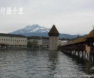 山水画卷卢塞恩古城:瑞士最美丽的旅游城市