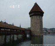瑞士最上?#24403;?#24535;性建筑:廊桥水塔