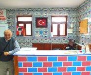 参观世人皆知的土耳其浴室