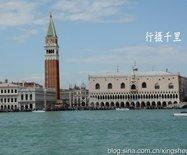 船游大水道登威尼斯本岛:初识世界上唯一没有汽车的城市威尼斯