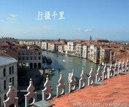 登高水城威尼斯:俯瞰千年古迹瑰宝