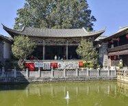 云南最精美的古民居群——团山古村(将军第、张家花园)