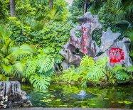 七星景区,桂林山水与文化的缩影,秋韵美不胜收