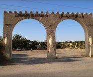 撒哈拉沙漠的门户—突尼斯杜兹和马特马他速写