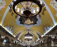 10座地铁站玩转莫斯科,世界上最华丽的地下宫殿