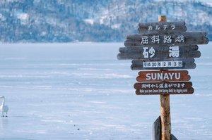 【日本】北海道道东转一圈,宛如在神仙的世界里旅了个游
