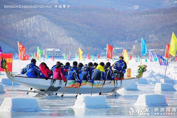 冰上划龙舟,镜泊湖上参加阳光体育大会的孩子玩嗨了!