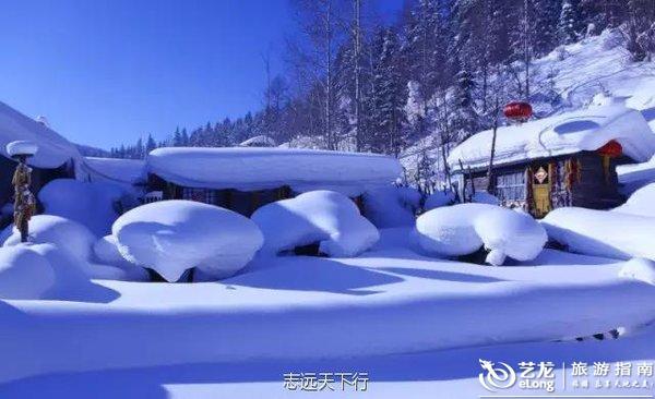 7天6夜雪乡、长白山、亚布力深度游,带你享受贵族般的假期!
