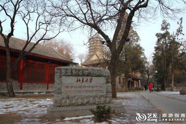 北京大学未名湖与燕园建筑群