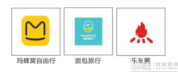 app制作素材纯色图标