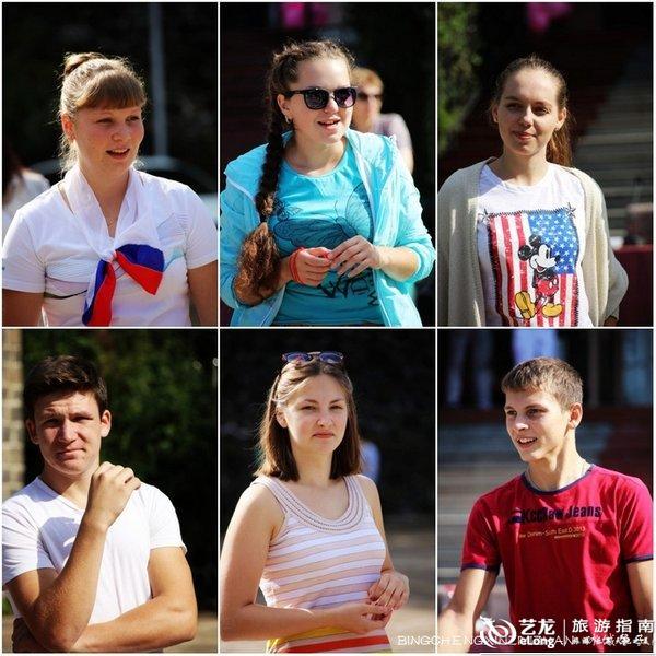 中俄青少年镜泊湖夏令营的快乐时光