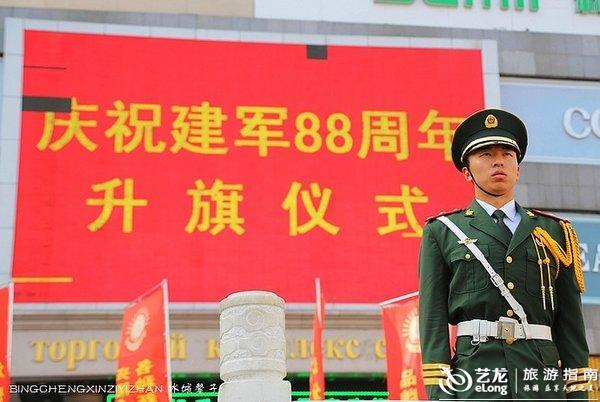 建军节,在边境小城绥芬河参加升国旗仪式