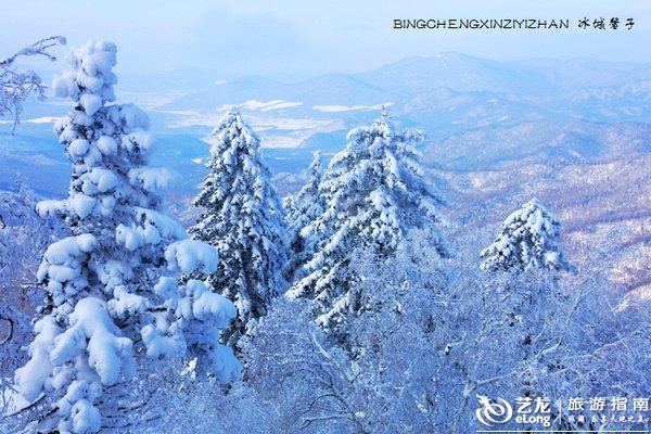 二浪河风电山庄,繁华雪乡的一隅寂静之地