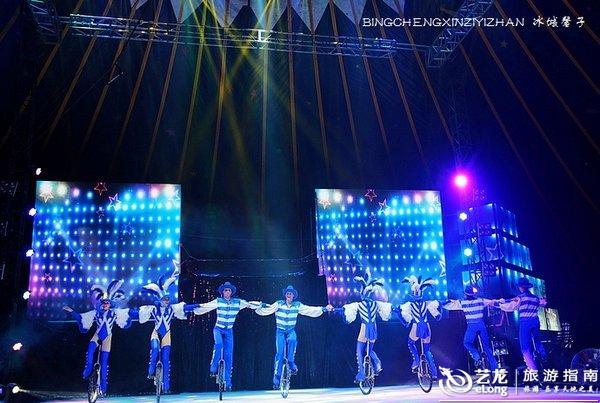 俄罗斯尼库林马戏团再次华丽登陆镜泊湖