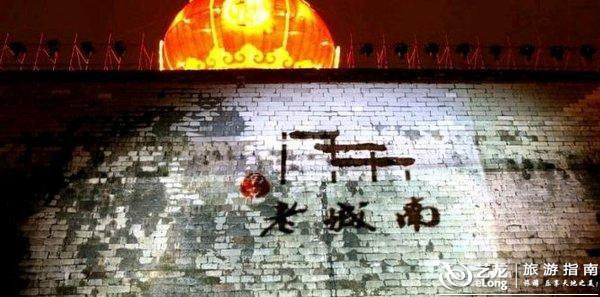 北京夫子庙最好步止游路线(14)
