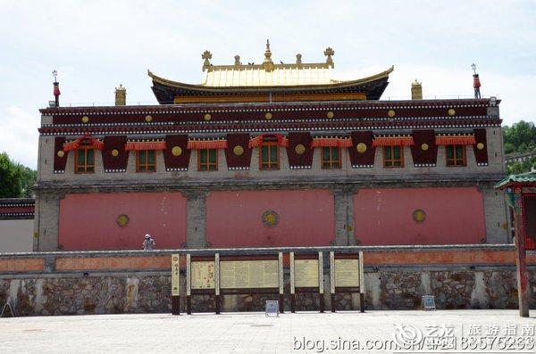 青海省藏传佛教圣地塔尔寺, 京西走马旅游攻略 - 艺龙