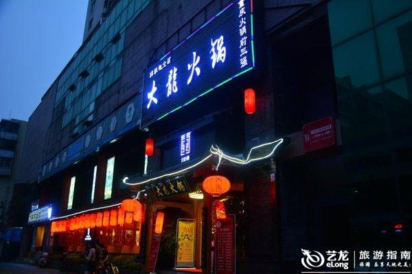 庆佳节,寻找 玉林路小酒馆